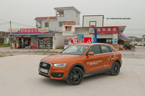 11-10-26-zhaoqing-0367 in Im Osten viel Neues: Audi Q3 Trans China Tour 2011