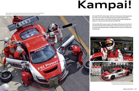 Audi-Sport-customer-racing-2009-2010-2011-2 in Der Audi R8 LMS als Lektüre